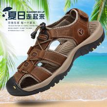 凉鞋 真皮头层大码 男式运动登山凉鞋 户外沙滩鞋 包头凉鞋 夏季新款