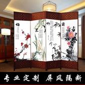 布艺屏风餐厅酒店客厅卧室玄关屏风移动折屏简约 中式屏风隔断时尚