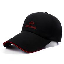 潮夏季遮阳帽鸭舌帽 男士 帽子棒球帽休闲帽户外防晒太阳帽男女韩版图片