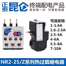 正泰NR225热继电器过载保护器11.62.54465.58710ACJX2