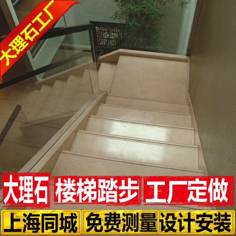 天然人造大理石飘窗阳台人造大理石英石台面楼梯踏步大理石材定做