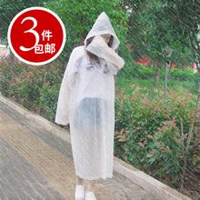 加厚一次性雨衣成人便携旅游旅行雨衣男女通用徒步骑行户外雨披