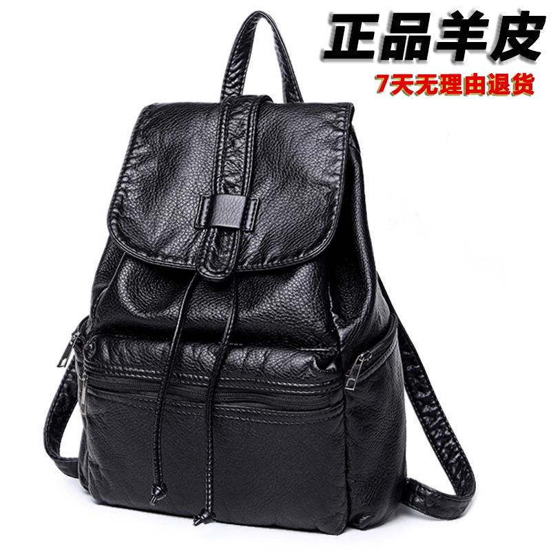 書包時尚羊皮包女韓版潮雙肩包包背包女士真皮旅行