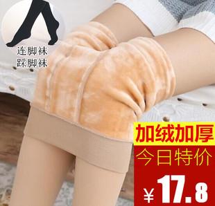 秋冬款肉色丝袜防勾丝连裤袜显瘦打底袜裤春秋季加绒加厚保暖女士