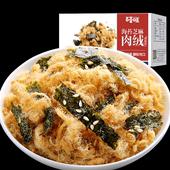 【天猫超市】百草味 芝麻海苔肉松90g 肉干熟食休闲小吃肉类零食