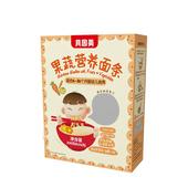 【天猫超市】贝因美果蔬婴幼儿营养面条 辅食 宝宝营养品208g