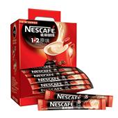 雀巢速溶咖啡1+2 原味(100条装) 即溶即冲即饮品