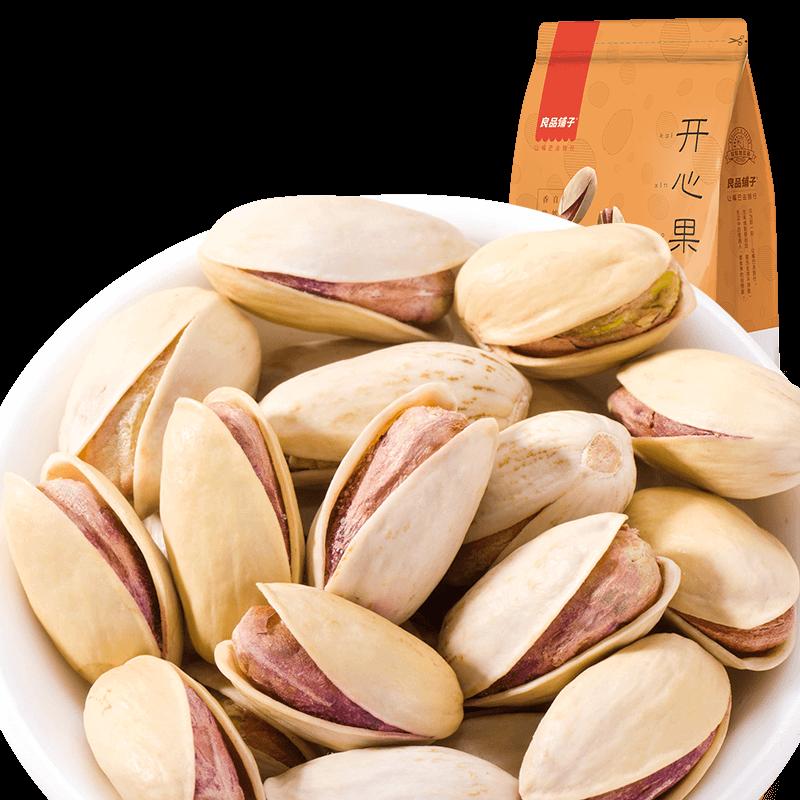 【天猫超市】良品铺子开心果98g坚果零食无漂白原味干果休闲炒货