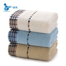 洁玉纯棉成人柔软吸水毛巾爱丁堡情侣家用洗脸巾1条