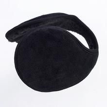 韩版新款男女士耳罩耳套耳暖护耳包邮耳捂子毛绒保暖防冻男女款