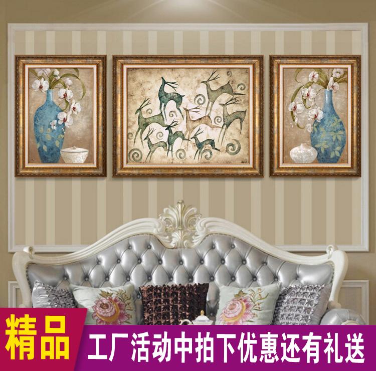 淘宝-客厅装饰画欧式三联壁画