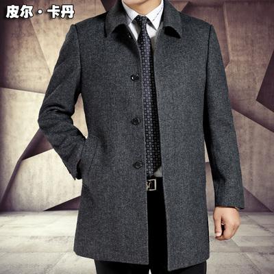 正品皮尔卡丹中老年男装羊绒毛呢大衣中长款呢子大衣爸爸装外套男