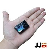 高清最小相机 微型摄像机 迷你DV无线小型插卡录像监控摄像头礼品