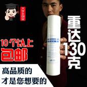 10寸130克针刺PP棉滤芯1微米5微米净水器聚丙烯PPF纯水机一级通用