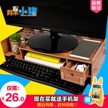 液晶显示器屏增高架电脑办公桌面收纳支架键盘底座托架置物整理架