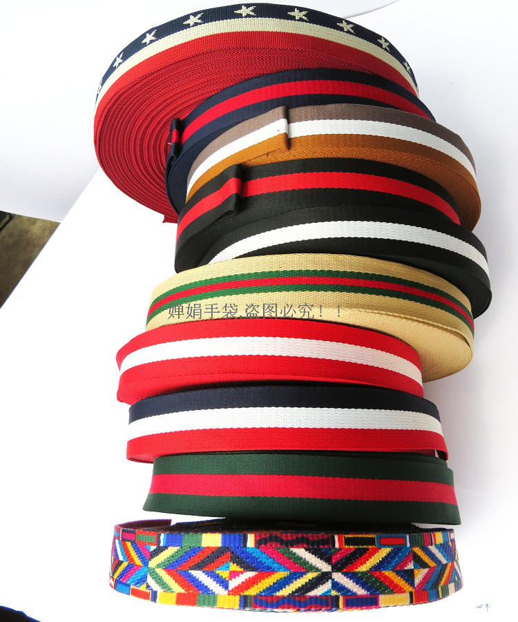 包包带子配件女包肩带背带织带丝带辅料皮具黑红白蓝绿色带七彩带