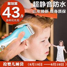 运宝婴儿理发器宝宝儿童理发器超静音防水充电式剃头刀电推剪推子
