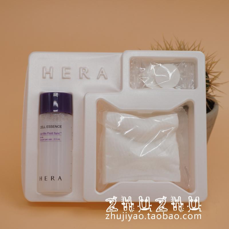 韩国正品代购HERA赫拉神仙精华水30ml中小样套盒附化妆棉压缩面膜