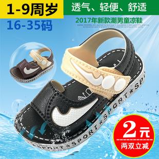 儿童凉鞋2017新款韩版夏季中小童婴儿沙滩鞋软底防滑塑料男童凉鞋