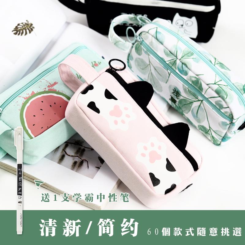 大容量笔袋韩国简约女生小清新可爱文具盒女创意可爱初中生文具袋