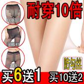 袜子女显瘦春秋超薄款 肉色黑丝袜夏季连体长筒打底连体 防勾丝连裤