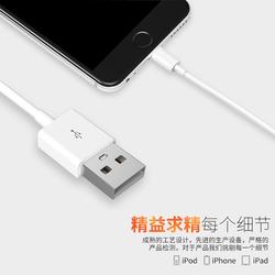 充电线手机苹果数据线