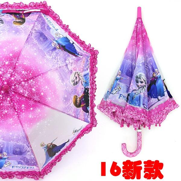 韩国迪士尼婴幼儿童晴雨伞女孩太阳伞冰雪奇缘遮阳伞防晒防紫外线