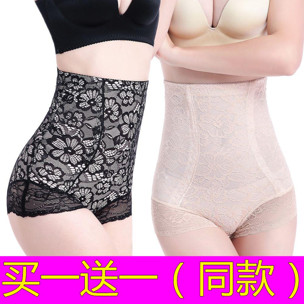 收腹裤腹内产后束腰女士婷美婼雅高腰收胃收美体塑身裤薄款