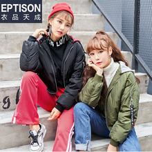 Angelababy同款羽绒服女装冬季2018新款韩版针织帽加厚短款外套潮图片