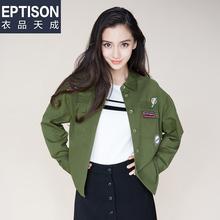 【买2送1】衣品天成2017韩版秋装新款女装短外套直筒短外套女