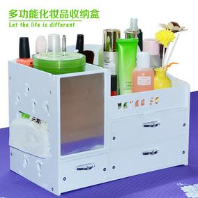 优品抽屉式梳妆台化妆品收纳盒大号韩国桌面置物架带