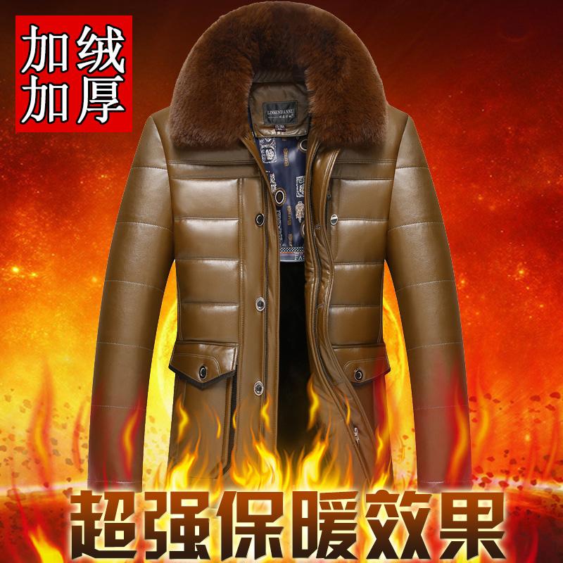 中老年冬季男装真皮皮衣中年毛领爸爸装羽绒棉服加绒加厚男士外套
