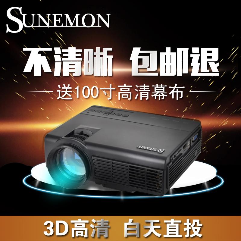 新款sunemon S51家用智能wifi高清投影仪便携迷你微型1080P投影机