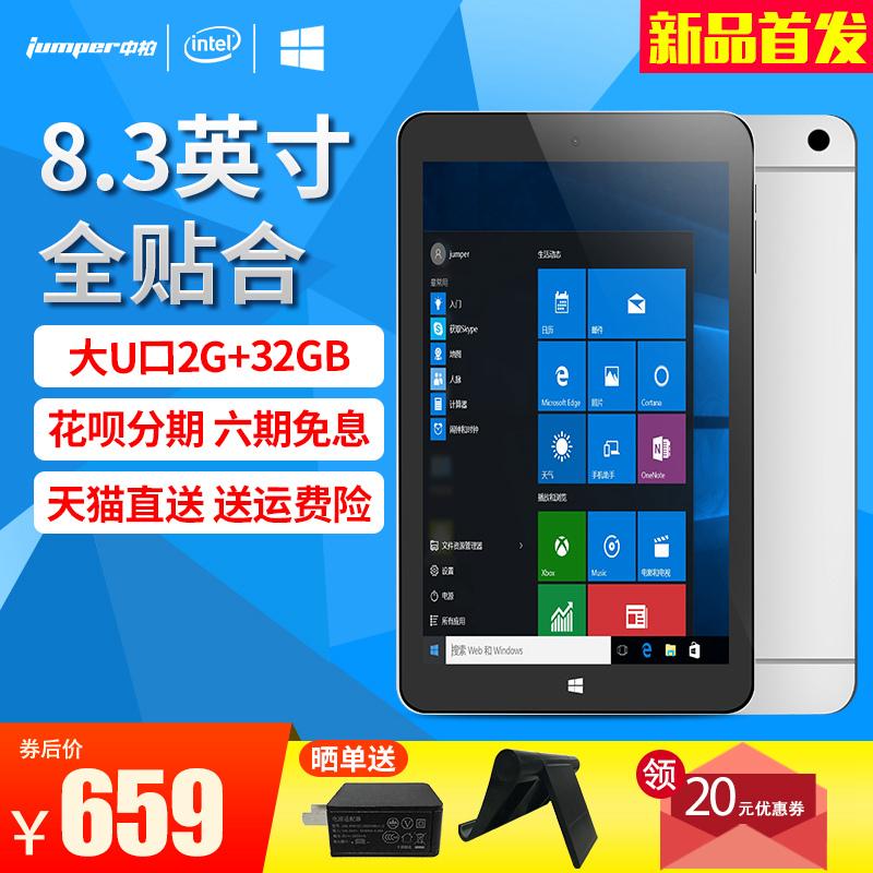 Jumper/中柏 EZpad mini 4S英特尔四核8.3英寸win10系统平板电脑