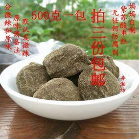 湖南浏阳特产菩提果 零食梅子 妈妈自制野生酱果紫苏酸枣粒 微辣