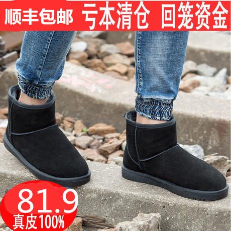 冬季男士真皮雪地靴低筒加绒保暖面包鞋平底雪地靴棉鞋男短靴低筒
