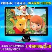 10/12/14/15/17寸迷你小液晶电视显示器HDMI全高清LED全新监控AV