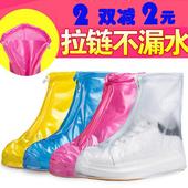 套成人雨靴套 套儿童加厚防滑耐磨底鞋 套男女士下雨天防水鞋 防雨鞋
