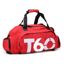 运动包男女健身包鞋位斜挎手提旅行包单肩大容量足球篮球训练背包