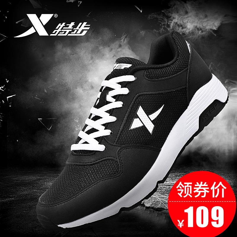 特步男鞋秋季运动鞋