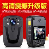 执法先锋 D900 高清夜视执法记录仪1080P红外夜视交警执法摄像机