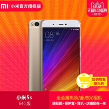 【膜套+耳机+充电宝】Xiaomi/小米 小米手机5s 128GB 小米5S金/64