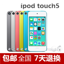 touch5 itouch5音乐播放器mp3mp4mp5 touch6 全新正品 ipod图片