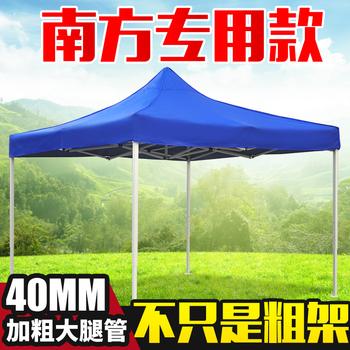户外广告帐篷印字 折叠棚子汽车