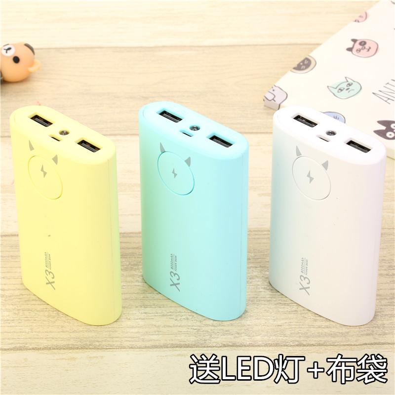 充电毫安超薄可爱便携手机小巧通用电源移动迷你卡通