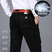 AFS JEEP羽绒裤工装多口袋休闲裤男 内胆可脱拆卸外穿保暖白鸭绒