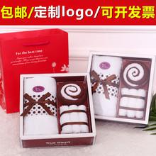 创意实用蛋糕毛巾礼盒结婚满月生日升学宴回礼七夕情人节活动礼物
