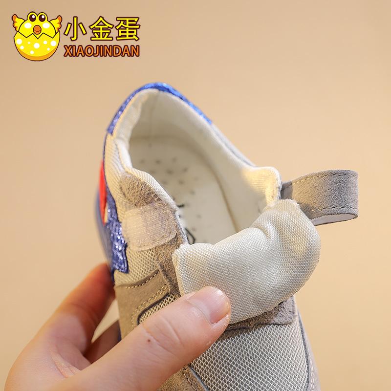 童鞋儿童运动鞋男童跑步鞋女童休闲鞋透气网鞋春秋新款