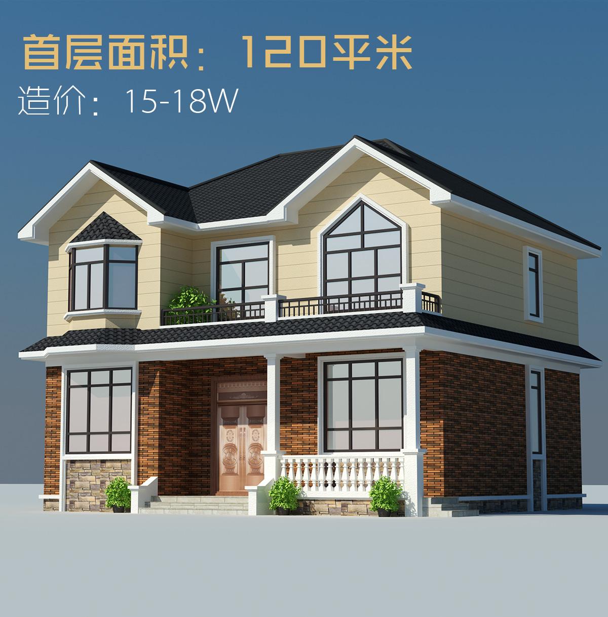 小别墅设计图纸 农村两层自建房设计图 美式风格别墅效果图施工图
