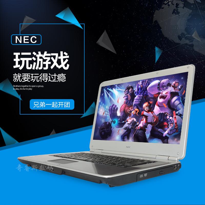 游戏本 办公 固态硬盘 飞车笔记本电脑 QQ DNF CF LOL 畅玩英雄联盟